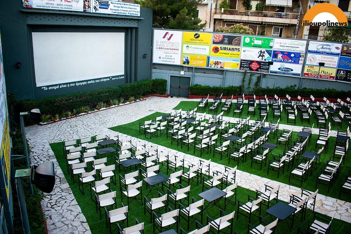 cine merkoyri 02 Μπήκαμε Στο Ανακαινισμένο «Σινέ Μελίνα Μερκούρη» Στην Ηλιούπολη (ΦΩΤΟ + VIDEO)